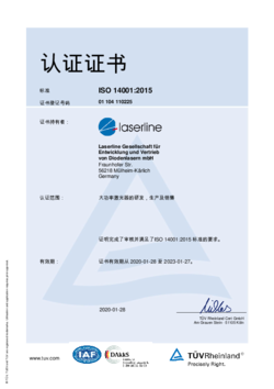 Certificate environment ISO 14001:2015 valid from 2020 to 2023 Chinese