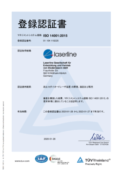 Certificate environment ISO 14001:2015 valid from 2020 to 2023 Japanese