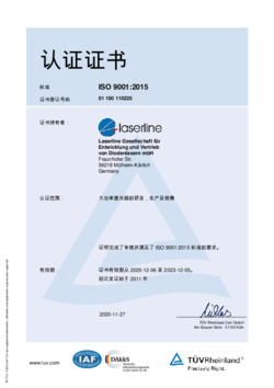 Certificate quality ISO 9001:2015 valid from 2017 to 2020 Chinese